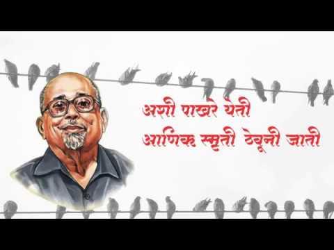 Ashi Pakhare Yeti   Cover Song   No Background Music   Dnyaneshwar Bhawangirkar   IIT Bombay