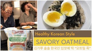 SAVORY HEALHTY KOREAN PORRIDGE…