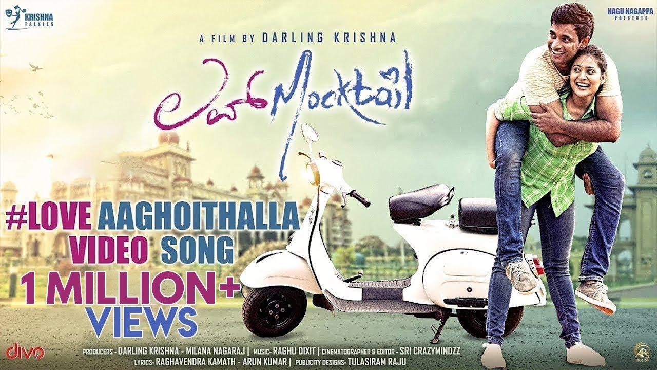 ಲವ್ ಆಗೋಯ್ತಲ್ಲ - Love Agoythalla Lyrics - Love Mocktail : Kannada Songs Lyrics