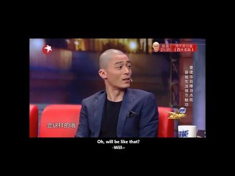 《金星秀》第20161026期: 霍建华 The Jinxing Show with Wallace Huo (English subbed)
