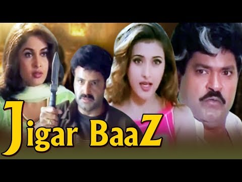 Balakrishna Latest Hindi Dubbed Movie | Jigar Baaz | Full Movie | Vamsodharakudu | Ramya Krishna