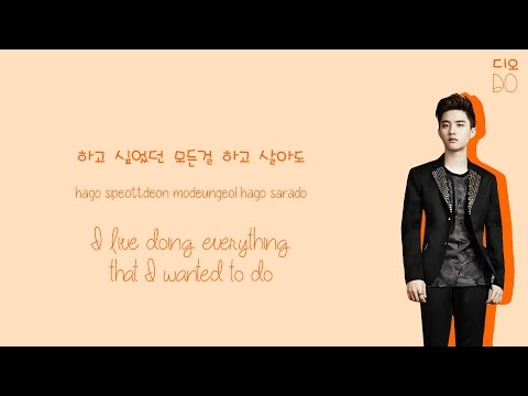 D.O. (디오) & Yoo Youngjin (유영진) - Tell Me (What Is Love) Lyrics (Color-Coded Han/Rom/Eng)