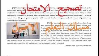 تصحيح الإمتحان الوطني 2020 الدورة العادية - مسلك التعليم  الأصيل