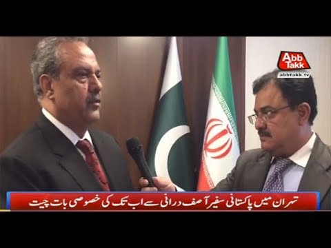 Pakistani Ambassador for Tehran, Specially Talks To Abbtakk
