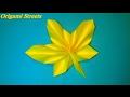Как сделать кленовый лист из бумаги Оригами кленовый лист mp3