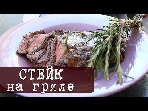 Стейк лосося на гриле со