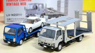 車を2台乗せれる! トミカリミテッドヴィンテージ ネオ 1/64 LV-N221a 日産アトラス H42 花見台自動車 セフテーローダ ビッグワイド