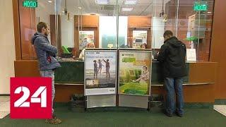 Данные клиентов Сбербанка украл коллектор из Волгограда - Россия 24