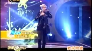 12122013 羅志祥- 我的皇后 LIVE