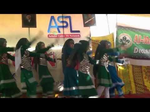 Aye Mere Watan Tez Qadam Ho School girls  Dance  |  mili nagma pakistani 2018