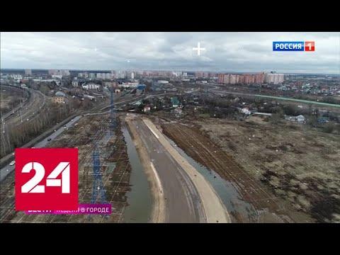 Новая Москва: метро