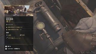 アサシンクリード シンジケート(Assassin's Creed Syndicate)のプレイ...