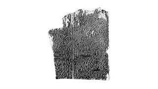 Gilgamesh and Metacognition Thumbnail