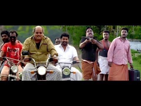 കണ്ടാൽ അപ്പോൾ വെടിവയ്ക്കും # Comedy Scenes # Malayalam Movie Comedy Scenes # Malayalam Comedy Scenes