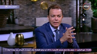 مساء dmc - وزير النقل : لا زيادة في أسعار تذاكر مترو الأنفاق و السكة الحديد