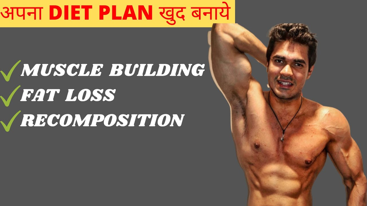 Make Your Own Diet Plan By Following These Simple Steps   Step by Step Guide For Diet Plan