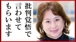 紀平梨花と本田真凜を比較した渡部絵美の発言がエグイ!ポスト浅田真央争いのゆくえはどうなる?