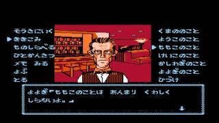 探偵 神宮寺 三郎シリーズ