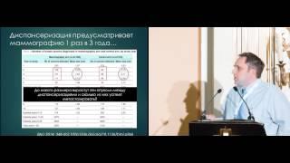 Лечение рака молочной железы в России: что делать, если наши желания не совпадают ...(, 2015-03-17T04:37:28.000Z)
