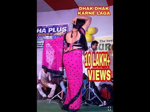 Hindi hot song Dhak dhak karne laga live recording dance
