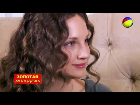 Голая Мария Иващенко Видео