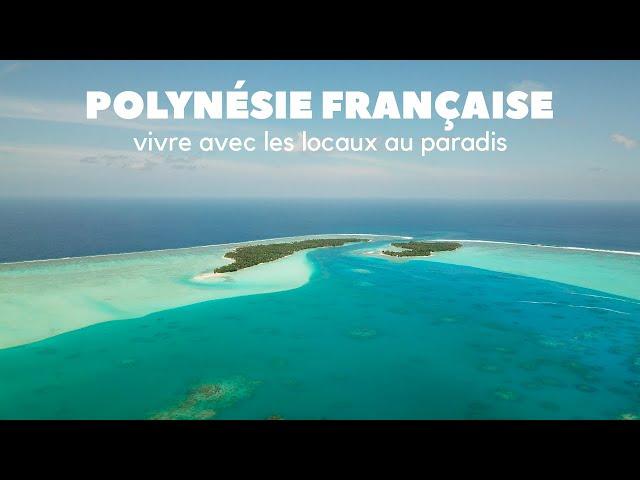 Oeil de Voyageur - Polynésie Française
