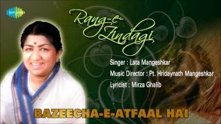 Bazeecha-E-Atfaal Hai | Ghazal Song | Lata Mangeshkar