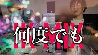 何度でも - Crystal Kay【Covered by 畑中ikki】ドラマ「オトナ女子」挿入歌 フジテレビ系ドラマ木曜劇場