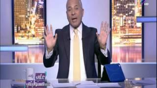 أحمد موسى يشيد بدور الأجهزة الأمنية فى شرم الشيخ