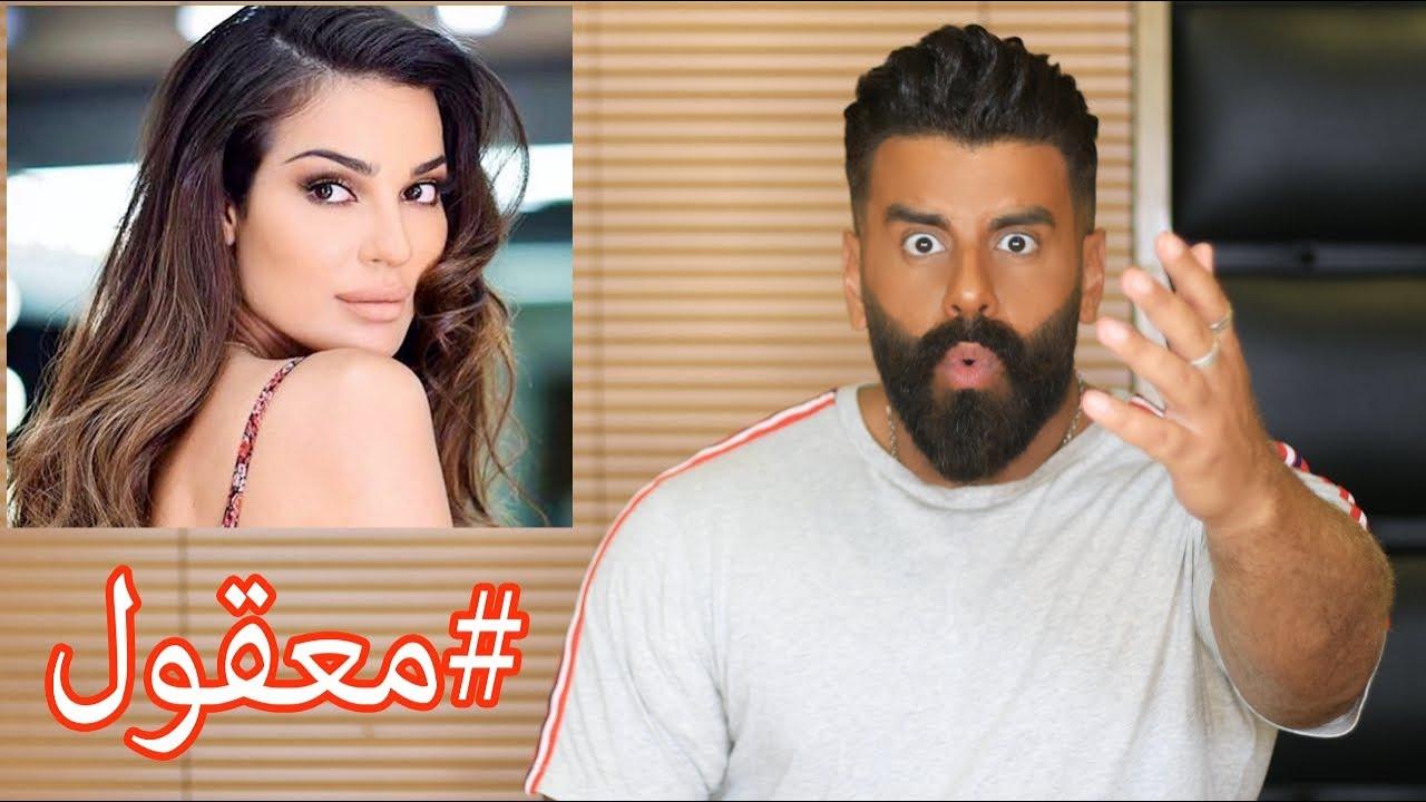 """طلاق نادين نجيم """"ما بصدق"""" واجهاض شيرين صح ولا لاء؟"""