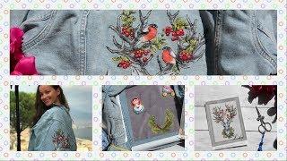 52. Вышивка на джинсовке: Хранитель леса от Н. Ореховой 🥇