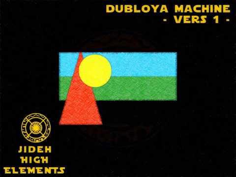 Dubloya Machine vers 1 -  Jideh HIGH ELEMENTS
