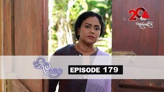 Neela Pabalu | Episode 179 | 16th January 2019 | Sirasa TV Thumbnail