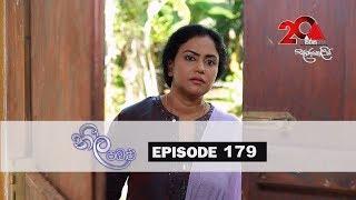 Neela Pabalu | Episode 179 | 16th January 2019 | Sirasa TV