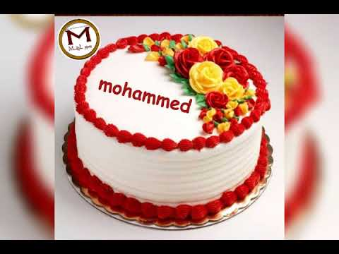 لكل اسم محمد احلى عيد ميلاد باسمك Youtube