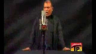 Zakir Atta Hussain Rangar majlis Sham e Ghareban P1