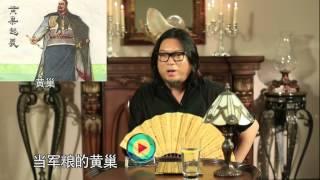 20121116 晓说第一季 第三十三期 看美国 系列终极篇 血脉相连的美籍华人