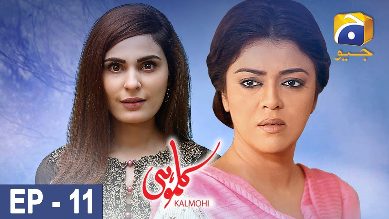 Kalmohi - Episode 11 HAR PAL GEO Feb 16