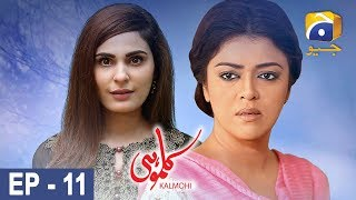 Kalmohi - Episode 11 | HAR PAL GEO