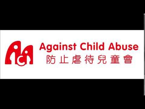 2015.4.28 RTHK no.3 Hong Kong Today Child abuse