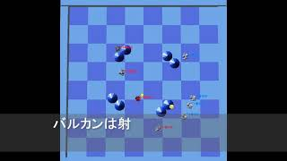【win95】ロボットプ…