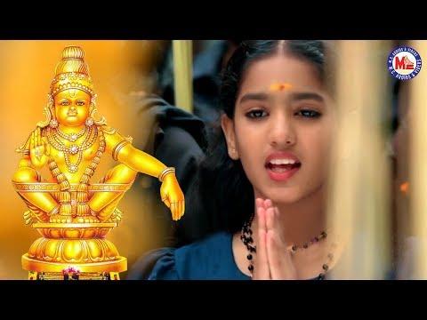 పోదాం-శబరిమలై-|-ayyappa-devotional-video-song-|telugu-bhakthi-patalu