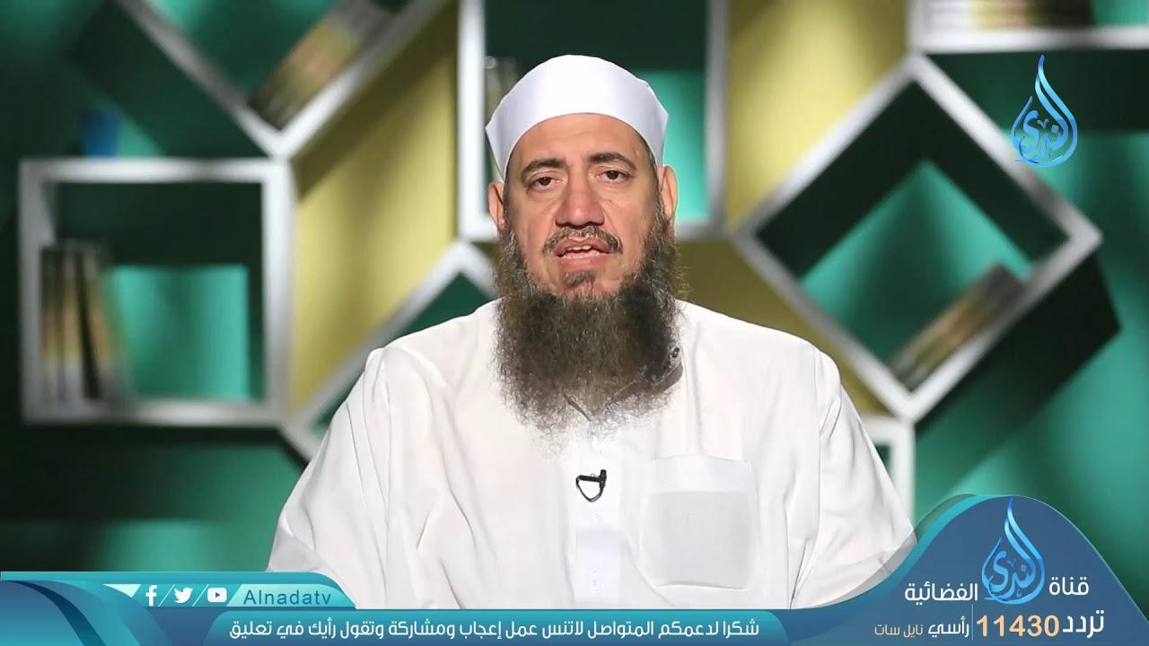 الندى:الأمر بصلة الرحم | ح14 | رمضانيات | الشيخ خالد فوزي