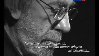 Сомненья тень надежды миг Концерт к 80 летию Эдуарда Артемьева в Мариинском театре