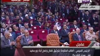 «بالفيديو.. السيسي عن محافظ بورسعيد: «مش عايز أمدحه كتير»