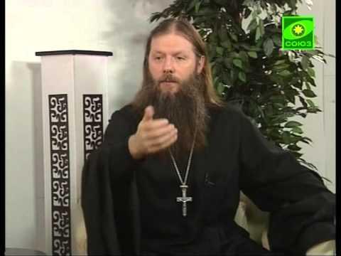молитва от блуда видео
