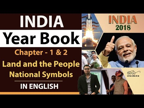 India Yearbook 2018 - Chapter 1 & 2 Land and the people & National Symbols - Expected Q in English