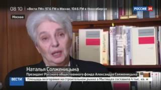 Радио России будет транслировать Красное колесо Солженицына в исполнении автора