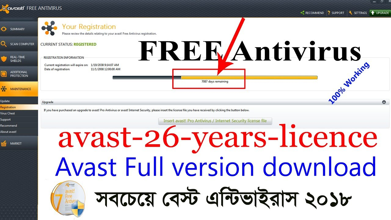 avast antivirus download full version with key