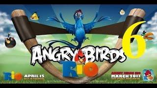 angry Birds Rio 3 этап 17 - 25 уровень. Злые птички Рио. Прохождение, обзор